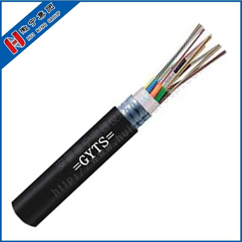 GYTS光缆
