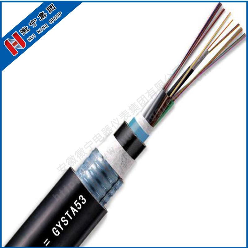GYTA53光缆