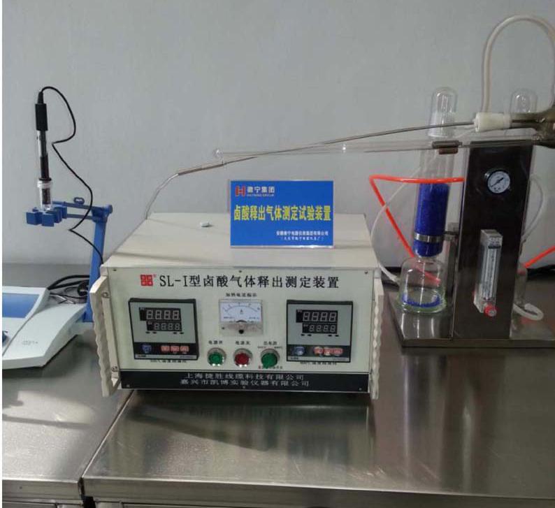 卤酸释出气体测定试验装置