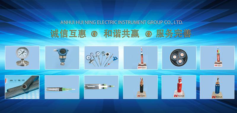 电线必威电竞常用标准及检验的分类