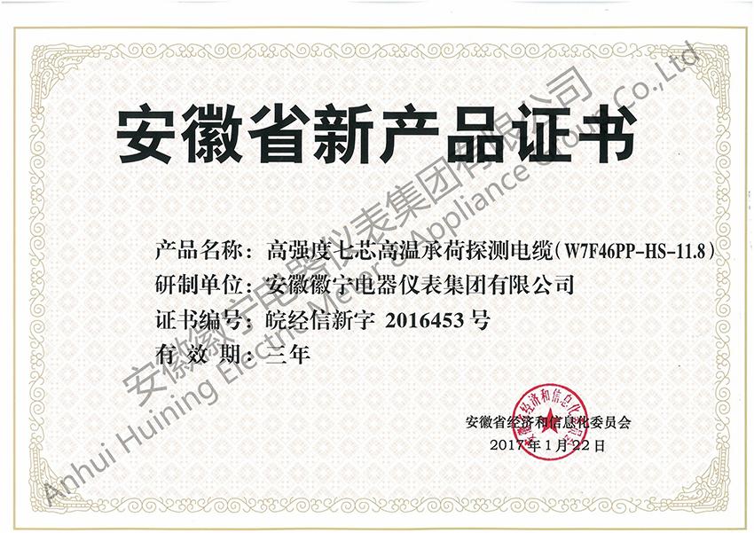 高强度七芯高温承荷探测必威电竞(W7F46PP-HS-11.8)