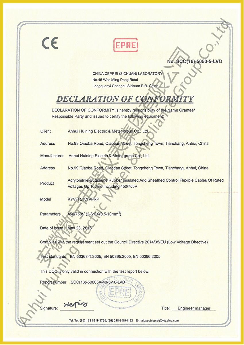 必威电竞CE认证