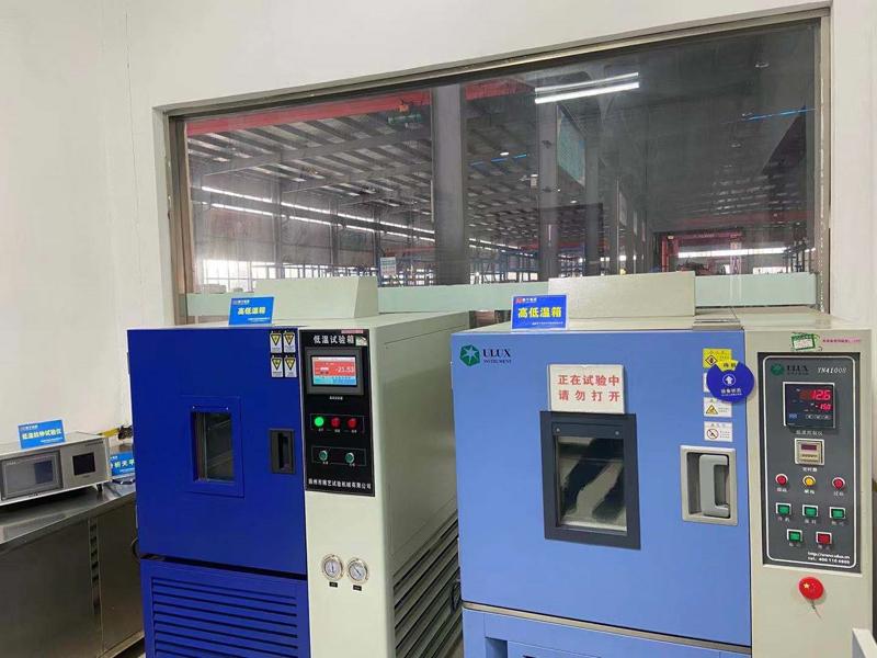 超低温试验确保耐寒耐低温必威电竞质量